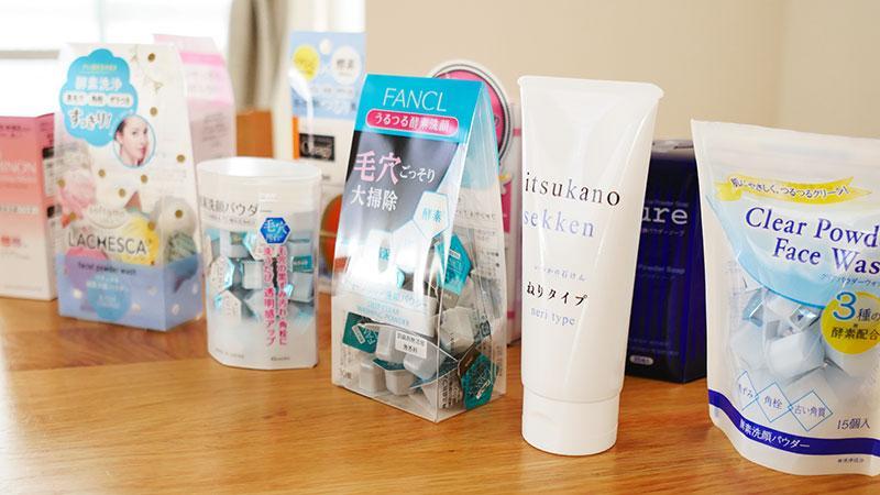 デメリット 酵素 洗顔